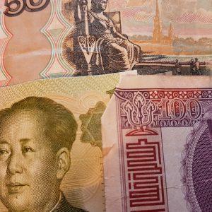 Geld TransMongolië